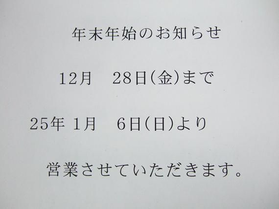 2181_large[1]