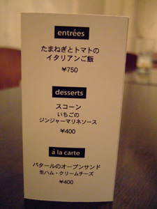 menu_p[1]