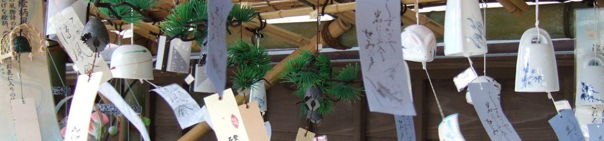 大阪のボサノバギター教室 & ウクレレ教室 uncherry