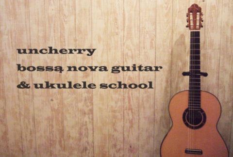 大阪のギター教室 アンチェリーボサノバギター教室