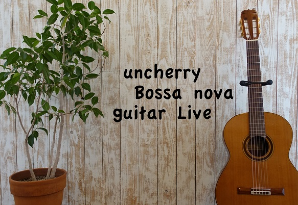 Bossa nova guitar LIVE 2019 in autumn